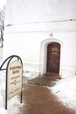 Суздаль, Спасо-Евфимиевский монастырь.