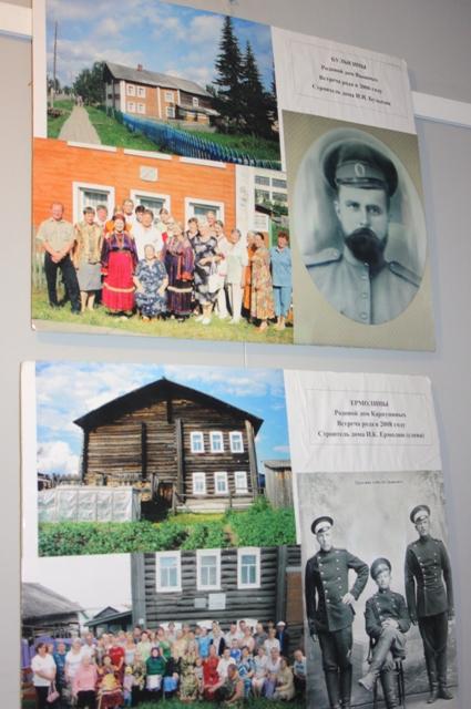 Москва. Выставка «Усть-Цильма. Родовой дом»