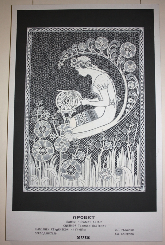 ВШНИ Проект панно «Поэзия лета» сцепной техники плетения.