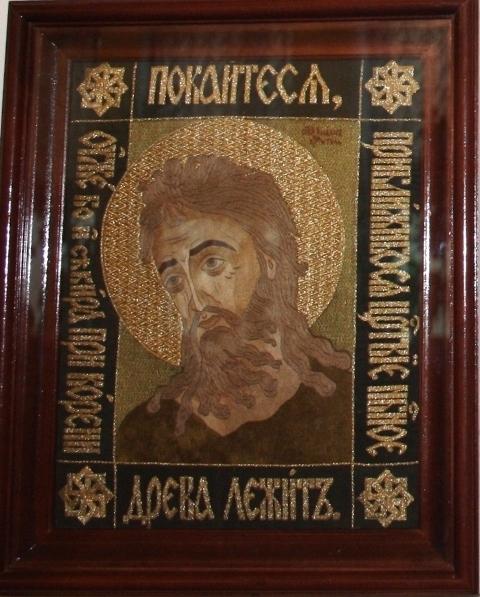 Икона  «Святой Иоанн Креститель». Людмила Зверева