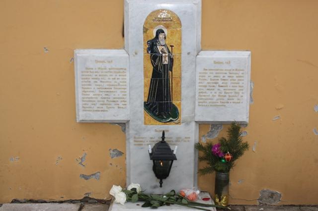 Рязань. Кремль. Место поклонения святителю Василию Рязанскому (1295).