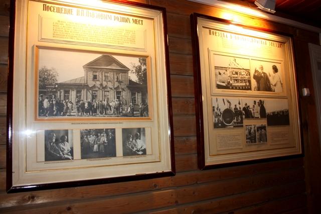 Музей академика И. П. Павлова в Рязани. Фотографии 1935 года.