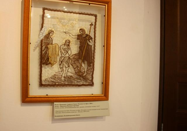 Икона «Крещение». 2006 г. Н. С. Кирсанова.