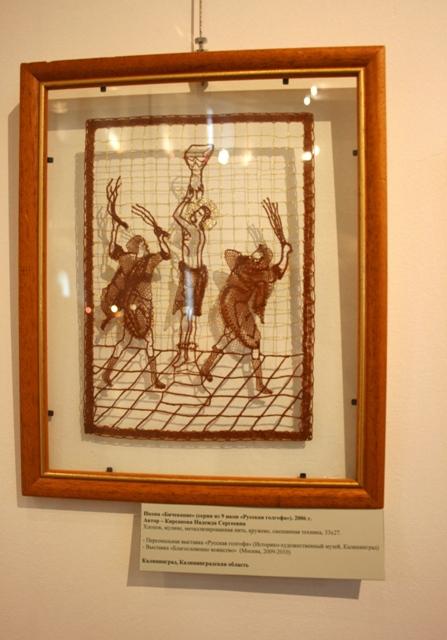 Икона «Бичевание». 2006 г. Н. С. Кирсанова