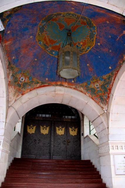 Нижний Новгород. Улица Большая Покровская, 26. 1913 год, архитектор В. А. Покровский. Центральный вход.