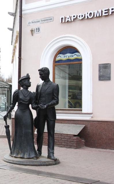 Нижний Новгород. Улица Большая Покровская.
