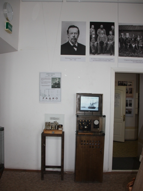 Нижний Новгород. Верхневолжская  набережная, д. 5. Музей «Нижегородская радиолаборатория».