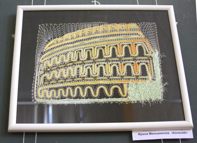 Панно «Колизей». Коклюшечное плетение. Ирина Меньшикова. Радужный.