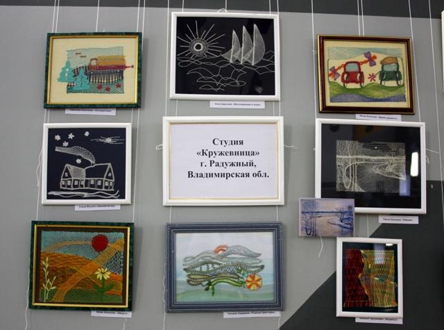 II Международный фестиваль «Кружевная тропинка» в Радужном Владимирской области. Стенд студии «Кружевница».