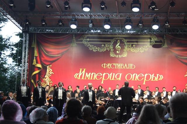 Измайлово. Заключительное выступление артистов «Новой оперы».