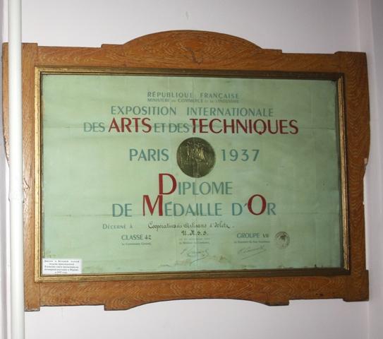 Елец. Музей народных ремесел и промыслов. Диплом  Международной выставки в Париже, 1937г.