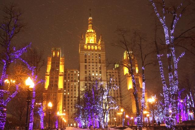 Москва. Жилой дом, метро «Краснопресненская», 14 января 2016 г.