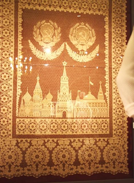 Кораблева А. А. Занавес «300-летие воссоединение Украины с Россией». Вологда, Артель кружевниц, 1954 г.