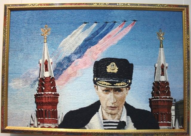 Порохня Т. П., 1949 г.р., Г. Тверь. Триптих «История России»,  «Президент В. В. Путин».