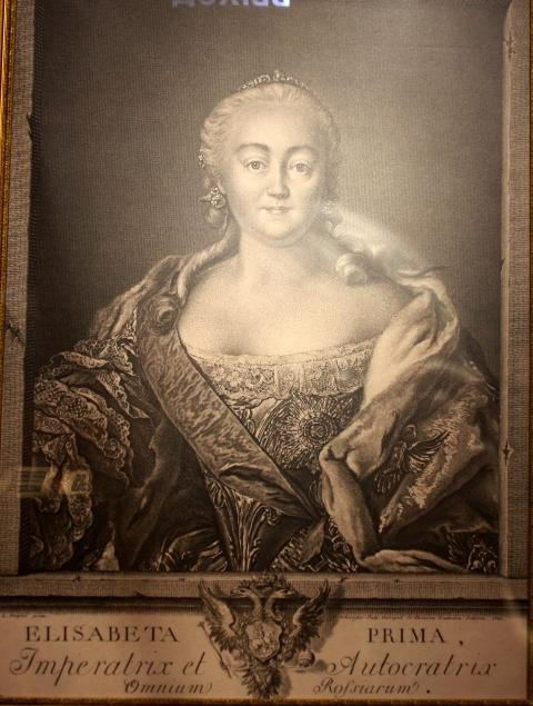 Выставка «Империя кружев». Гравюра. Портрет Елизаветы I. ГИМ.