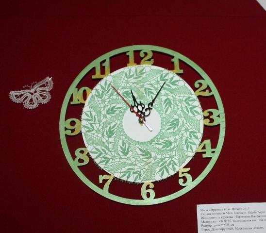 Часы «Времена года. Весна», 2015 г. Сколок из книги Mick Fouriscot, Odette Arpin  «Cluny de Briode». Исполнитель кружева – Ефремова Валентина Борисовна.