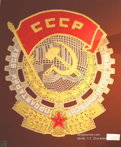 Панно «Орден Трудового Красного Знамени». 1986 г. Автор Мамровская Г. Н.