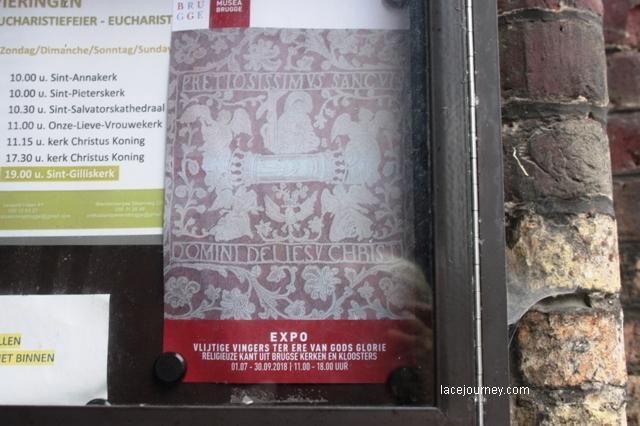 Брюгге, 19 августа 2018 г. Церковь Святого Жиля (Sint-Gilliskerk).