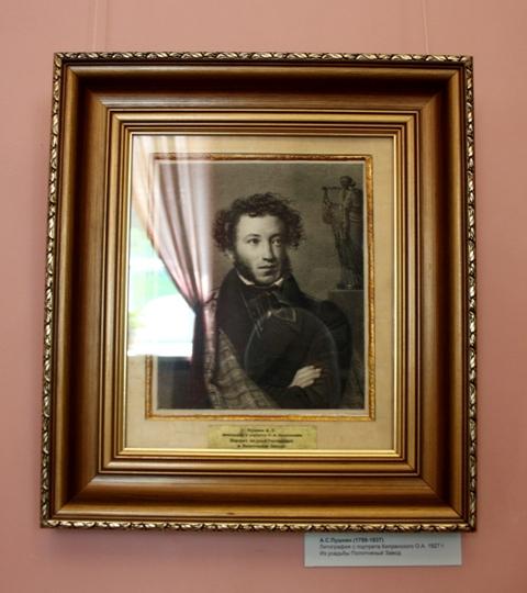 А. С. Пушкин (1799-1837). Литография с портрета О. А. Кипренского, 1827 г. Из дома Гончаровых в Полотняном Заводе.